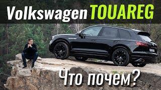 VW Touareg 2020 по народной цене