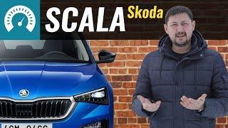 New Skoda Scala 2019