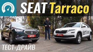 2019 SEAT Tarraco vs Skoda Kodiaq