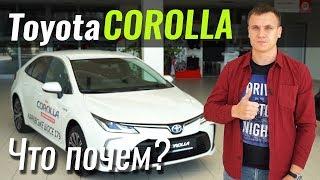 Детальный обзор Toyota Corolla 2019