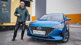 Новый Hyundai Solaris 2020 Тест