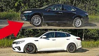 KIA Optima 2018 & Toyota Camry 2018 // Clickoncar