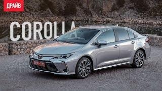 Новая Toyota Corolla 2019