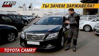 Б/у Toyota Camry 7 поколения: брать ли?