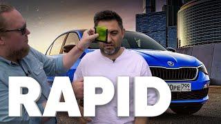 Skoda Rapid 2020 // Большой тест-драйв