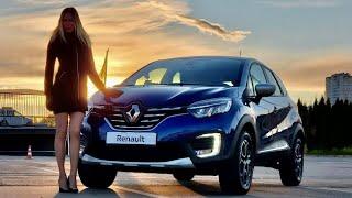 Renault Kaptur 2020. Убийца Креты и Лады?