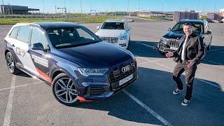 Новый Audi Q7 2020 vs BMW X7 и Volvo XC90