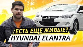 Hyundai Elantra 2014 с пробегом