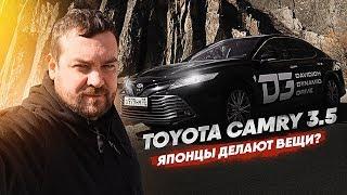 Тест Toyota Camry 2019 3.5 // D3