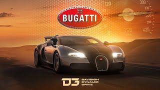 Bugatti Veyron 1001 л.с. // D3