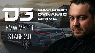 BMW 850 (STAGE 2) 2019 // D3
