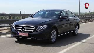 Mercedes-Benz E-Class 2018 // Первый Автомобильный (UA)