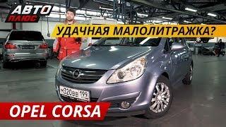 Недостатки Opel Corsa D 2008 б/у
