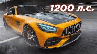 Мощнейший Mercedes-AMG GT S 1200 л.с.