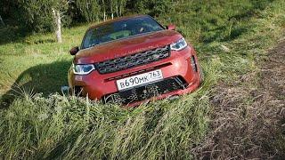 Land Rover Discovery Sport 2020 не оставил BMW X3 никаких шансов