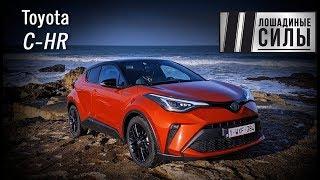 Toyota C-HR 2019: стало лучше?