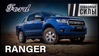 Ford Ranger 2018 vs Mitsubishi L200 2018 vs Toyota Hilux