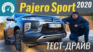 Новый Pajero Sport 2020, точно новый?