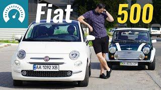 Стыдоба или Шик?! Fiat 500 1.2 за $14.000