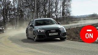 New Audi RS4 2019