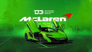 Тест 2020 McLaren 675LT // D3