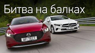 Mazda 3 vs Mercedes A 200 2019