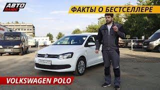 Сколько проблем у б/у Volkswagen Polo Sedan?