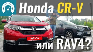 RAV4 vs Honda CR-V 2020. Чей ГИБРИД круче?