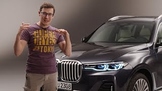 BMW X7 2019: первый обзор огромного кроссовера