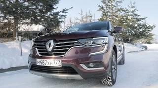 Renault Koleos 2018 // Наши тесты