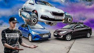 2020 RAPID vs Solaris! Почему такой ПОФИГИЗМ к МАССОВОМУ автомобилю?