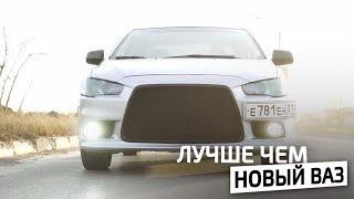 Б/У Mitsubishi Lancer X 2012 // Anton Avtoman