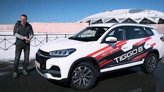 Chery Tiggo 8 2020: китайский Кодиак за 1.3 млн рублей