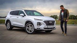 Новый Hyundai Santa Fe 2019