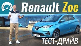 Новый Renault ZOE 2020 тест
