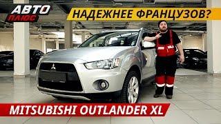 Mitsubishi Outlander XL 2010 б/у
