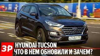 Hyundai Tucson 2018 — бензин против дизеля