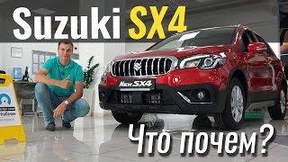 Suzuki SX4 2018 // Infocar