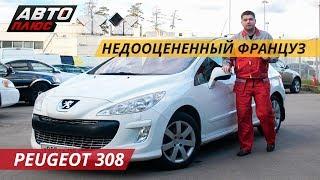 Тест-драйв Peugeot 308 б/у