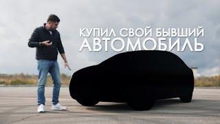 2010 KIA Cerato 1.6 4АМТ за 180 000 рублей // Avtoman