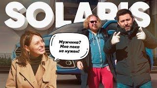 Hyundai Solaris 2020 // Большой тест-драйв