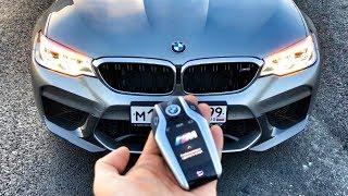 BMW M5 F90 – городской тест-драйв