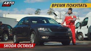 Слабые места Skoda Octavia 3 поколения б/у