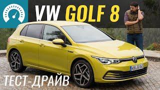 Тест-драйв нового Volkswagen Golf 8 2020