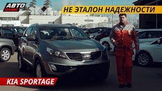 Про все болячки б/у Kia Sportage 2010