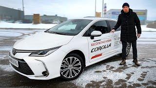 Новая Toyota Corolla 2020 — Пробник Камри