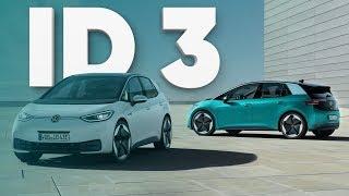 Обзор VW ID3 // Большой тест-драйв