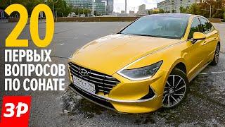 Разобрали новый седан Hyundai 2020