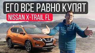 Тест-драйв обновленного 2019 Nissan X-Trail