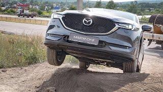 Mazda CX 5 2020 — Гений Оффроуда?